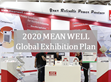 2020 MEAN WELL Global Exhibition Plan